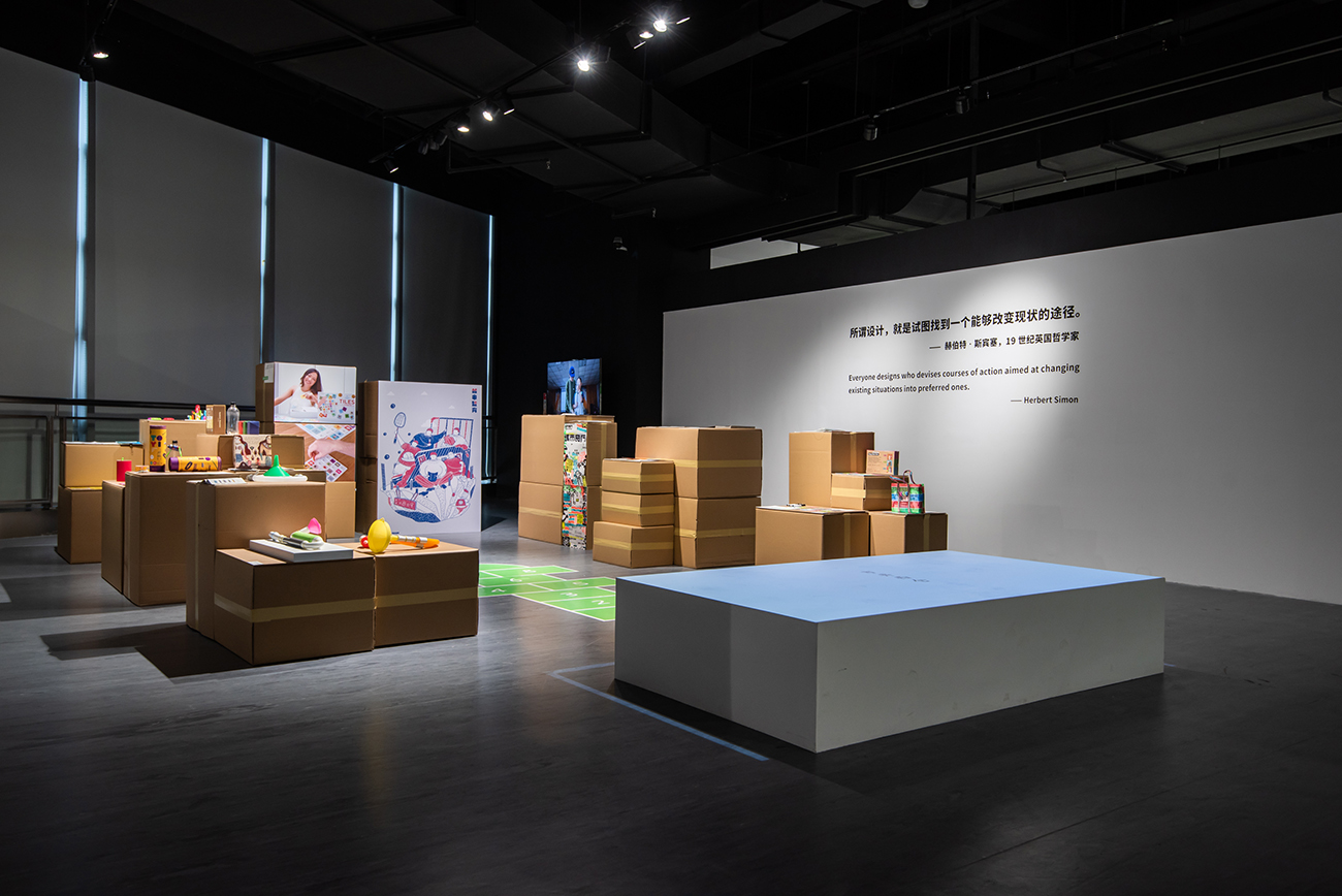 Toyi featured in Social Design Exhibition Asia in Red Dot Design Museum